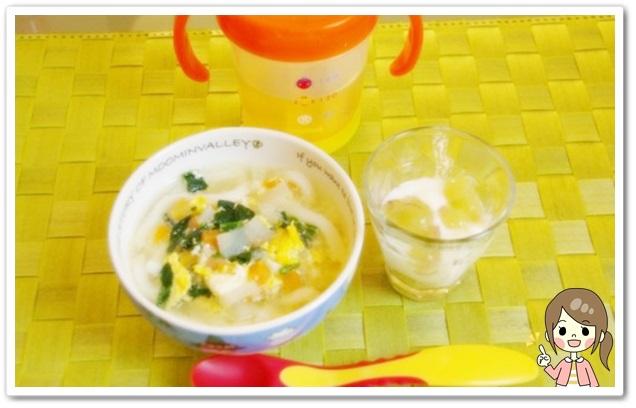 離乳食117日2回目卵黄入り野菜うどん