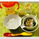 離乳食117日3回目豆腐の鶏団子入り野菜あんかけ