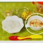 離乳食120日3回目豆腐のトマト煮