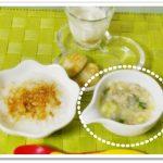 離乳食122日3回目【後期】豆腐の野菜あんかけ