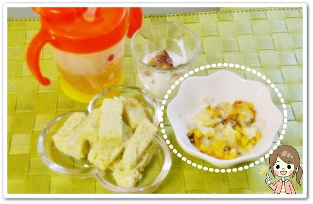 離乳食123日1回目しいたけと野菜のチーズ焼き