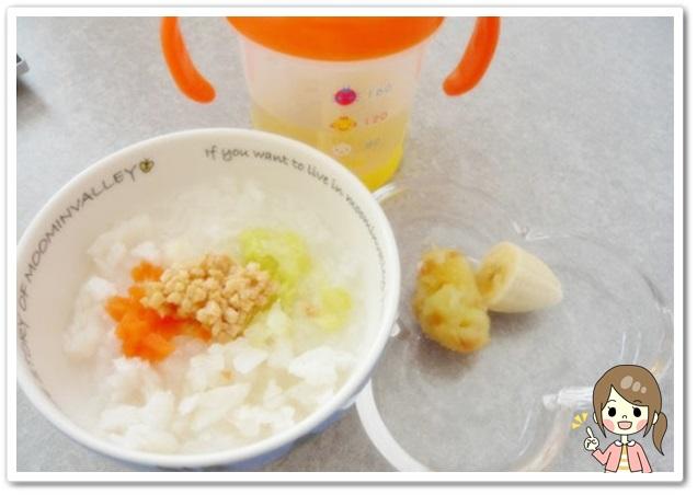 離乳食123日2回目タラと納豆のお粥