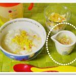 離乳食123日3回目納豆とタラのスープ