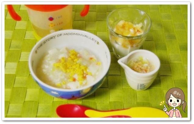 離乳食123日3回目豆腐あんかけ粥