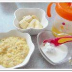 離乳食124日2回目納豆とチーズのリゾット