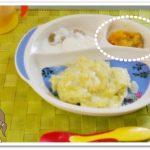 離乳食125日1回目かぼちゃとバナナの和え物