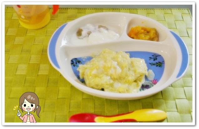 離乳食125日1回目パンのスープあんかけ
