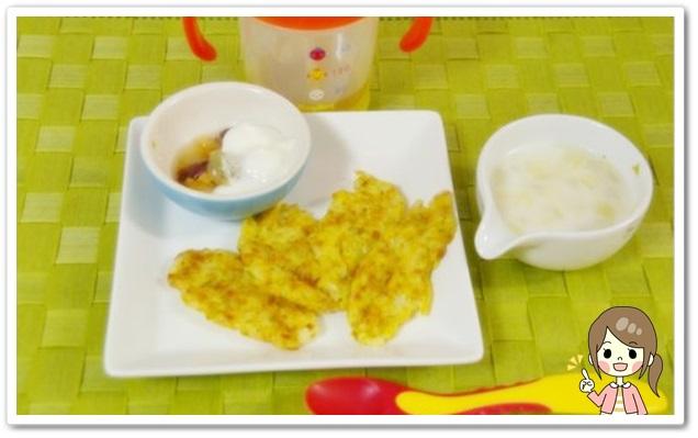 離乳食125日3回目納豆おやき