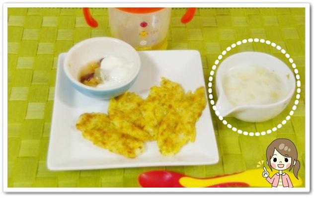 離乳食125日3回目野菜とタラのシチュー