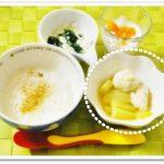 離乳食127日3回目鯛団子とさつまいもの煮物