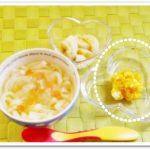 離乳食128日2回目かぼちゃと豆腐