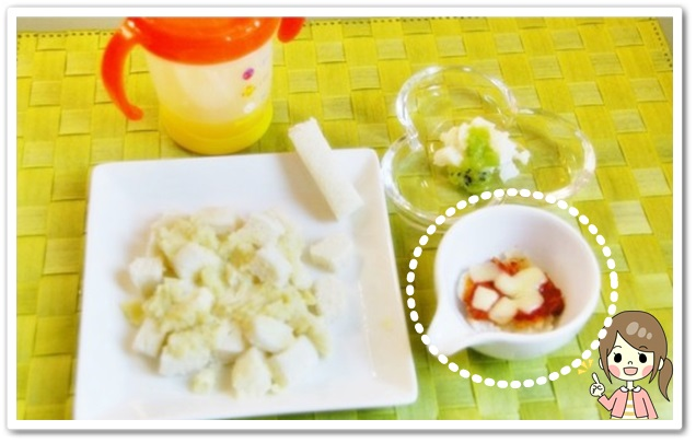 離乳食129日1回目里芋とトマトのチーズ焼き