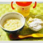 離乳食130日3回目鮭と卵の雑炊