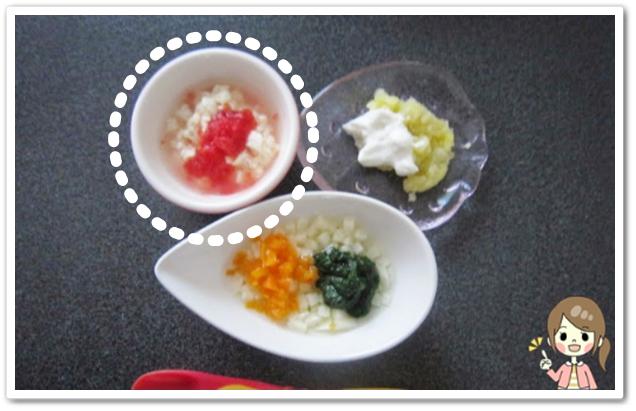 離乳食132日豆腐のいちごソース