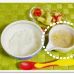 離乳食132日3回目ツナと野菜のあんかけ