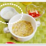 離乳食133日1回目野菜とささみのクリームシチュー