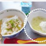 離乳食133日2回目鯛団子と野菜の煮物