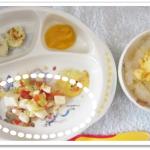 離乳食134日2回目豆腐・トマト・さつまいものの和え物