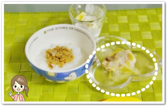 離乳食134日3回目つくねバーグ野菜ソースがけ