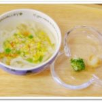 離乳食135日2回目納豆とミックスベジ入うどん