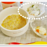 離乳食137日1回目ポテトサラダ