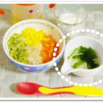 離乳食137日3回目にゅう麺