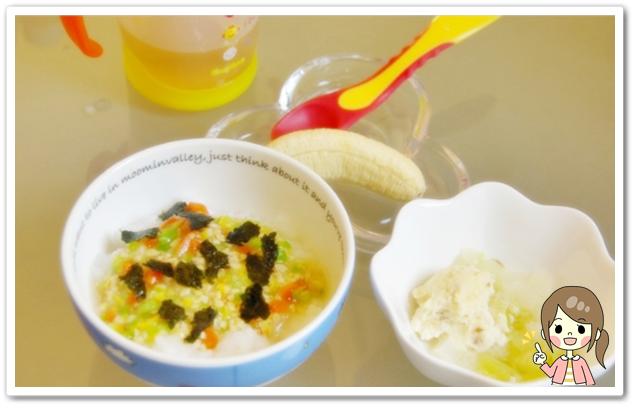 離乳食138日2回目納豆ミックスベジタブル丼
