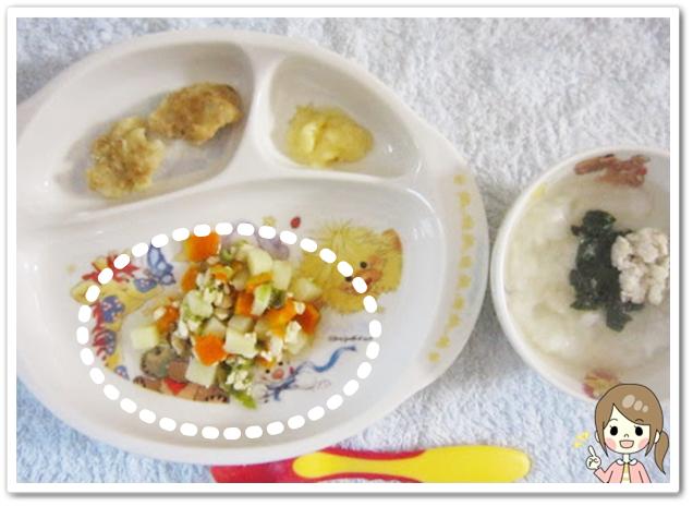 離乳食138日3回目角切り野菜の和え物