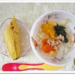 離乳食139日2回目たっぷり野菜と納豆のうどん