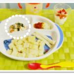 離乳食140日1回目野菜の白和え