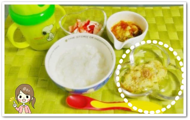 離乳食140日3回目豆腐としらすのおやき