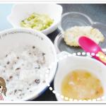 離乳食141日2回目野菜の味噌汁