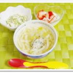 離乳食141日3回目ひじき入り鶏団子と野菜のうどん