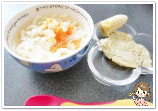 離乳食142日2回目豆腐と野菜のうどん