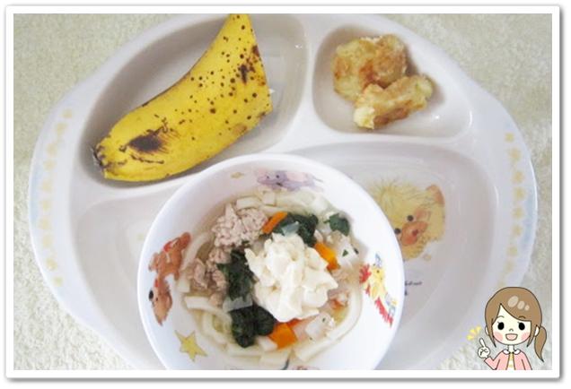 離乳食143日2回目豆腐と豚肉と野菜のうどん