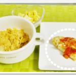離乳食144日1回目野菜入りオムレツ
