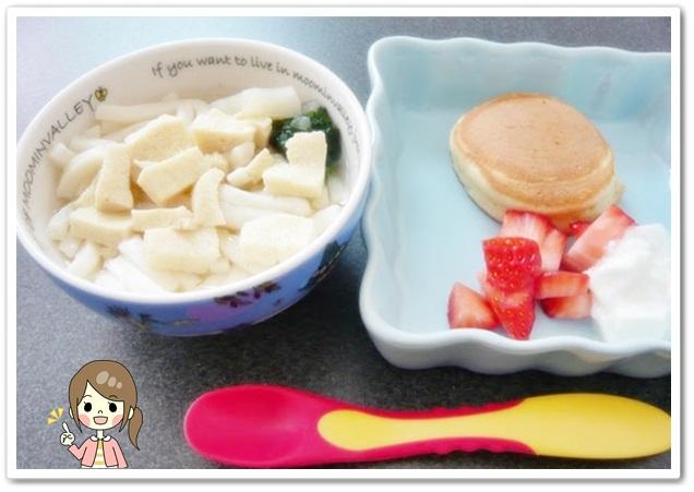 離乳食145日2回目高野豆腐とほうれん草のうどん
