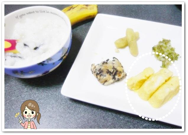 離乳食145日3回目豆腐入り出汁巻き玉子