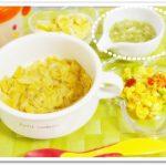 離乳食146日1回目ブロッコリーのスープ