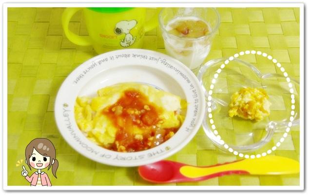 離乳食147日3回目かぼちゃ豆腐