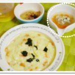 離乳食148日3回目ひじき団子のスープ