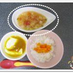 離乳食150日2回目きゅうりとトマトのスープ