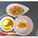 離乳食150日2回目豆腐のかぼちゃソース