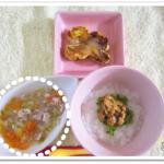 離乳食152日2回目豚肉と野菜のスープ
