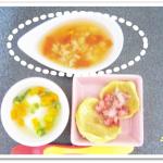 離乳食153日2回目ささみ・さつまいも・トマトのスープ