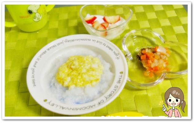 離乳食153日3回目5倍粥のかぼちゃ豆腐のせ