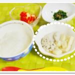 離乳食154日3回目里芋と高野豆腐の煮物