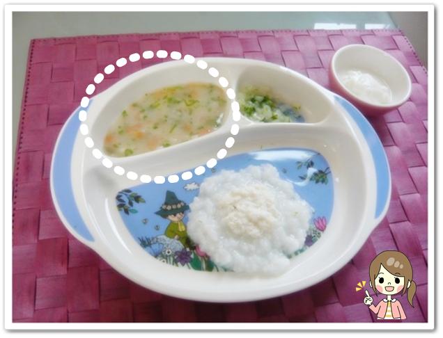 離乳食中期】にんじんとかぶのシチューレシピ , 離乳食初期