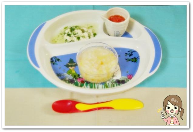 離乳食76日2回目トマトと白菜のスープ粥