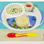 離乳食76日2回目豆腐とかぶのこんぶだし煮